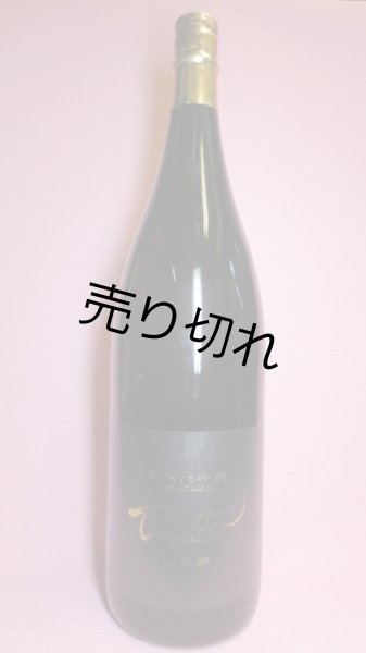 画像1: ちえびじん 純米大吟醸 (1)